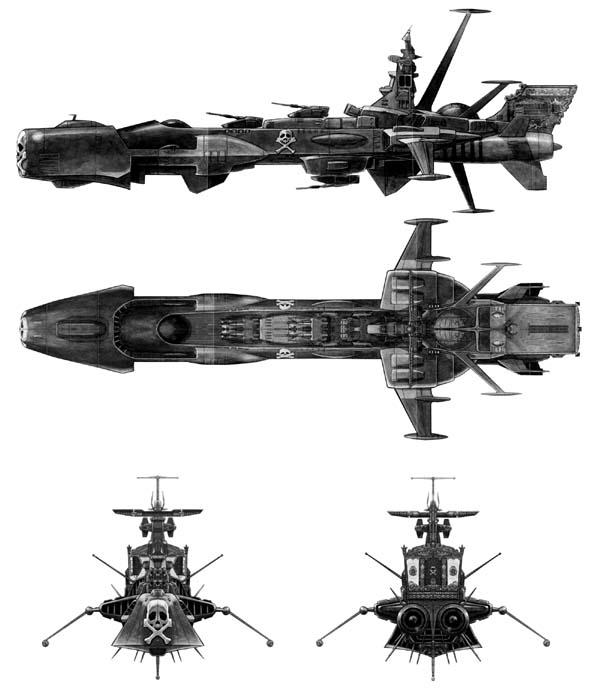 Starship schematic database edf capital ships battleship malvernweather Images