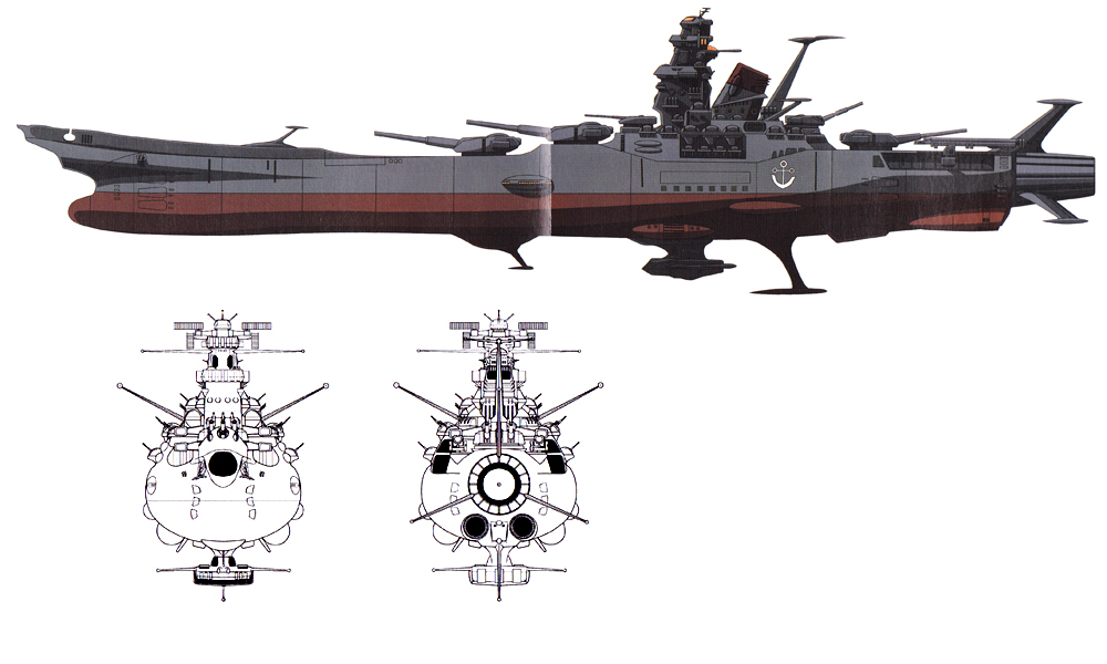Starship Schematic Database - Official EDF Vessels