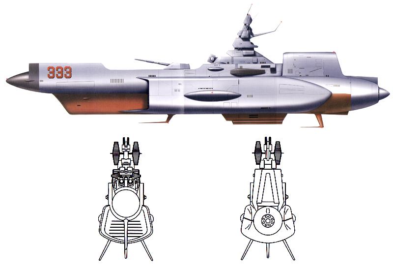 Ship prefix generator